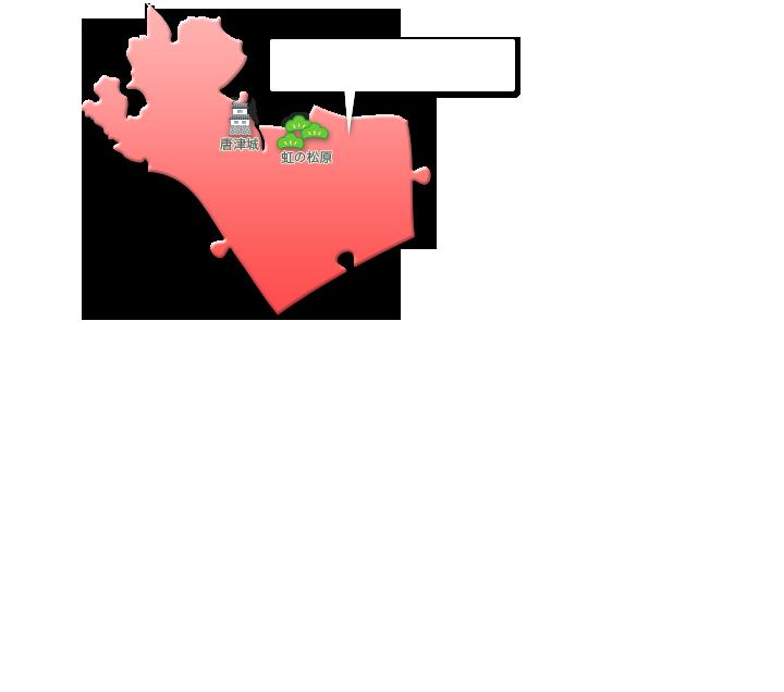 唐津・玄海地区